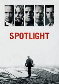spotlight-5674158a80b44